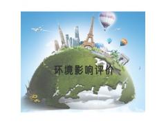 广西区内承接环评报告编制的公司