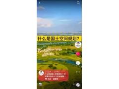 广西国土空间规划编制费用_广西有能力承接规划的公司