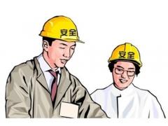 安全评价评估报告的工作程序_广西工程咨询单位