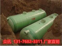 五莲玻璃钢化粪池排水服务商