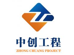 广西工程咨询单位_碳咨询服务_乡村振兴规划咨询