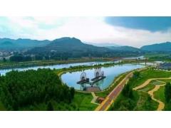 建设项目水资源论证报告书编制提纲_广西做水资源的公司