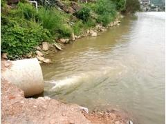 新建排污口指什么?广西入河排污口论证报告